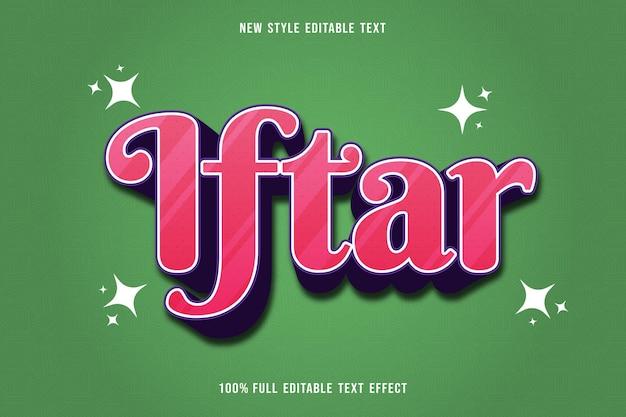 Edytowalny efekt tekstowy iftar party kolor biały i fioletowy