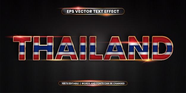 Edytowalny efekt tekstowy, słowo tajlandii z flagą narodową