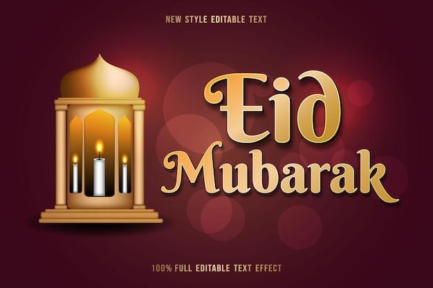 Edytowalny efekt tekstu luksusowy eid mubarak w kolorze złotym brązowym i czarnym