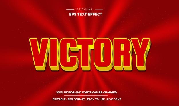 Edytowalny styl zwycięstwa efektu tekstowego