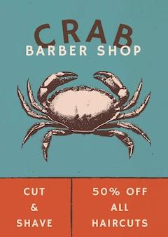 Edytowalny szablon plakatu retro fryzjera