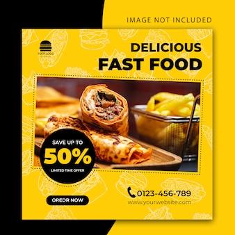 Edytowalny szablon postu lub banera w mediach społecznościowych dla pysznych fast foodów lub restauracji