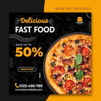 Edytowalny szablon postu w mediach społecznościowych lub szablon banera internetowego dla fast food lub restauracji