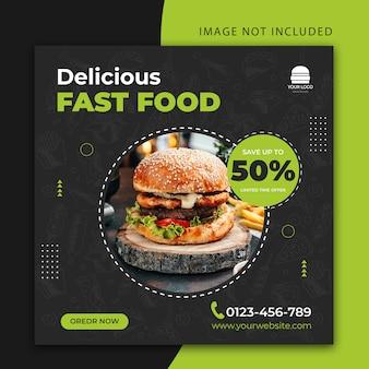 Edytowalny szablon postu w mediach społecznościowych lub szablon banera internetowego dla żywności lub restauracji