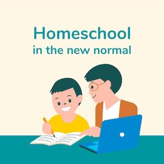 Edytowalny szablon szkoły domowej wektor edukacja online