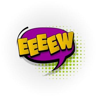 Eew dźwiękowe efekty tekstowe komiksu szablon komiksów dymek półtonów styl pop-artu