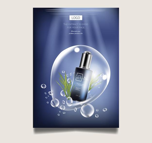 Efekt nawilżający szablon reklamy kosmetycznej aqua plusk wody kropla 3d szczegółowa realistyczna ilustracja