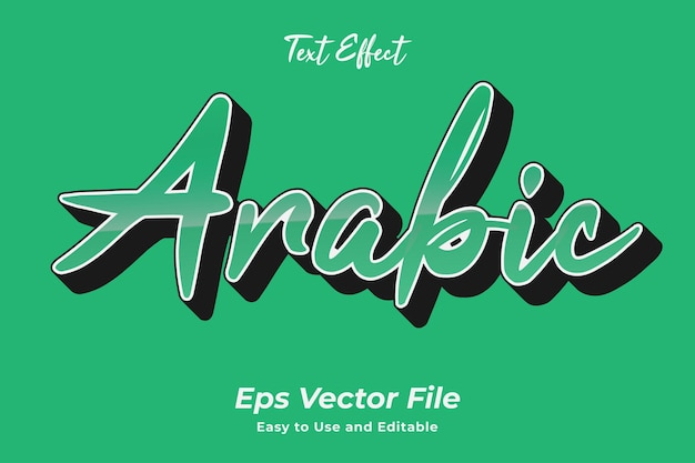 Efekt tekstowy arabski edytowalny i łatwy w użyciu wektor premium