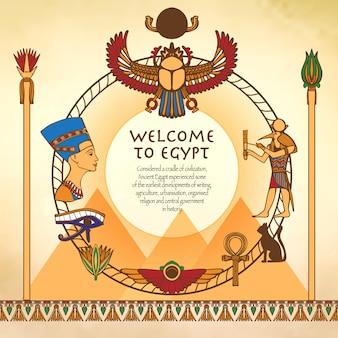 Egipski tło z ramą