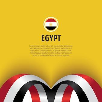 Egipt dzień niepodległości szablon wektor ilustracja