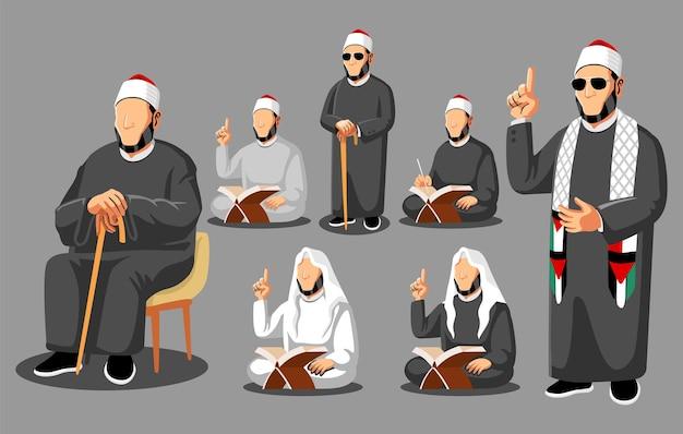 Egipt muzułmańscy uczeni al azhar