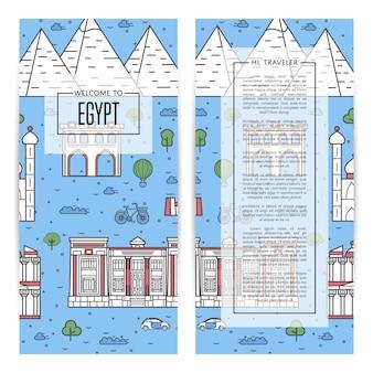 Egipt podróży transparent ustawiony w stylu liniowym