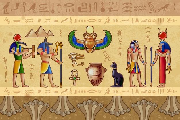 Egipt pozioma ilustracja