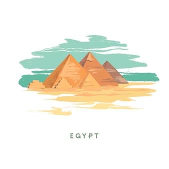 Egipt ręcznie rysowane na biały