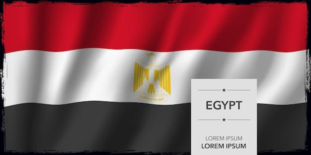 Egipt szablon kartkę z życzeniami, transparent wektor ilustracja. element projektu egipskiego święta narodowego z bodycopy
