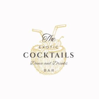 Egzotyczny koktajl streszczenie znak, symbol lub szablon logo. ręcznie rysowane pół kokosowe z rur do picia szkic i retro typografii. elegancki, luksusowy, vintage godło.
