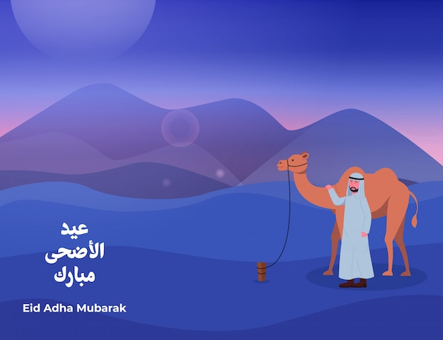 Eid adha mubarak arabian man with camel night in desert