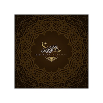 Eid Adha Mubarak Kartkę Z życzeniami Islamski Kwiatowy Wzór Z Piękną Arabską Kaligrafią Premium Wektorów