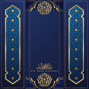 Eid adha mubarak piękna kaligrafia arabska islamskie pozdrowienia z wzorem maroka