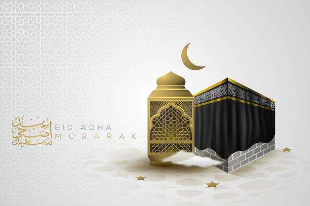 Eid adha mubarak pozdrowienie islamska ilustracja tło wektor wzór z arabską kaligrafią