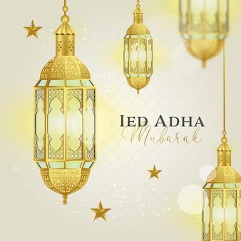 Eid adha mubarak z realistycznym złotym tłem latarni
