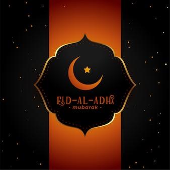 Eid al adha bakreed islamski festiwal tło