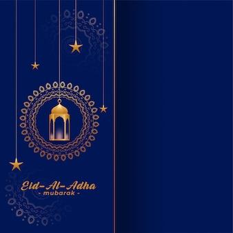 Eid al adha bakreed pozdrowienie w złotych i niebieskich kolorach