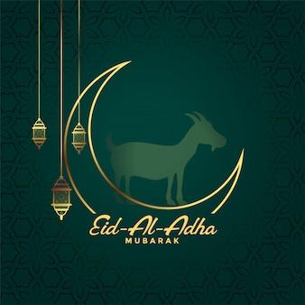 Eid al adha bakrid mubarak festiwal banner