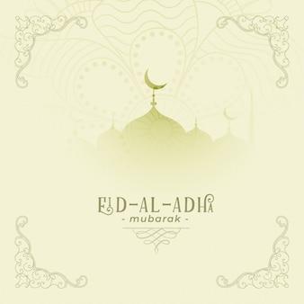 Eid al adha białe tło z kształtem meczetu