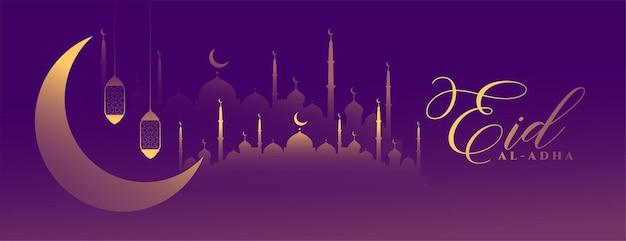 Eid al adha błyszczący fioletowy sztandar