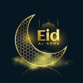 Eid al adha błyszczący projekt powitania w stylu islamskim