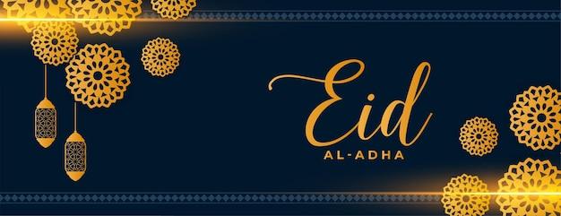 Eid al adha dekoracyjne islamskie powitanie