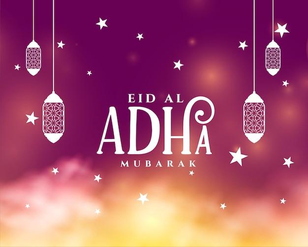 Eid al adha festiwal piękne życzenia karty