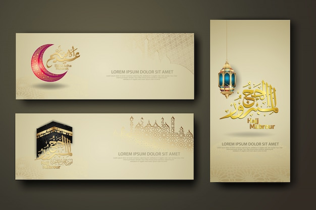 Eid al adha i hajj mabrour kaligrafia islamska, ustaw szablon banera