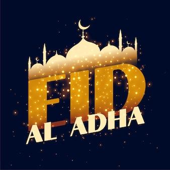 Eid al adha islamski festiwal piękny