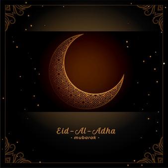 Eid al adha islamski festiwal tło