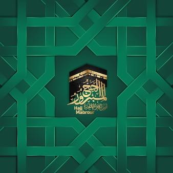 Eid al adha kaligrafia islamska kartka z życzeniami