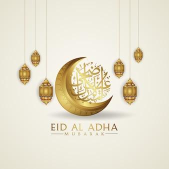 Eid al-adha kaligrafia islamskie powitanie