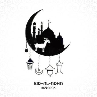 Eid al-adha kartkę z życzeniami na muzułmańskie wakacje w tle