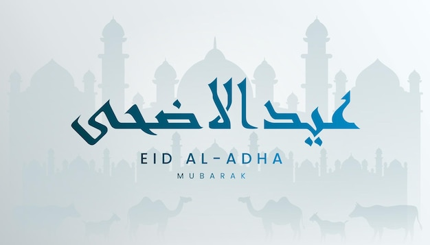 Eid al adha kartkę z życzeniami z motywem gradientu niebieski i biały.