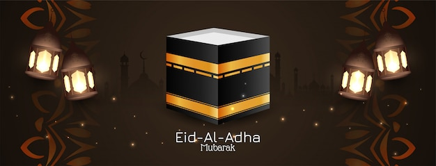Eid al adha mubarak brązowy projekt transparentu