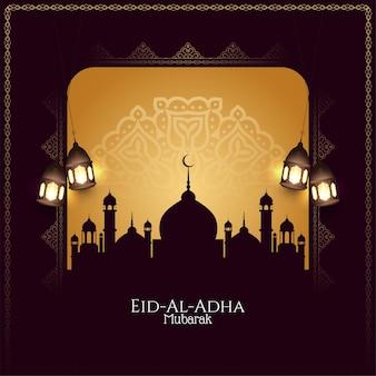 Eid al adha mubarak festiwal religijny meczet tło wektor