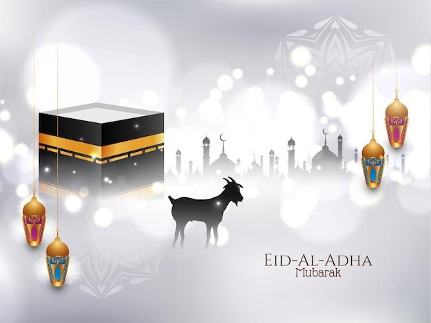 Eid al adha mubarak islamska kultura religijna bokeh tło wektor