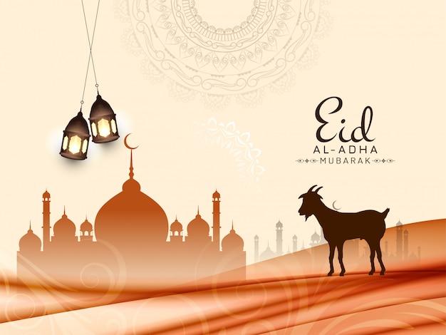Eid al adha mubarak islamski elegancki stylowy tło