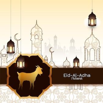 Eid al adha mubarak islamski festiwal obchody meczetu tło wektor