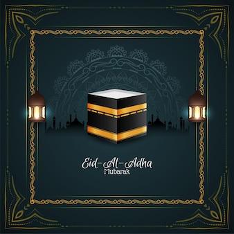 Eid al adha mubarak islamski religijny stylowy wektor tła