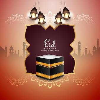 Eid al adha mubarak islamski wektor projektu tła religijnego background