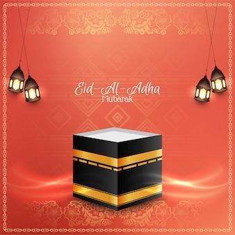 Eid al adha mubarak islamskie eleganckie tło