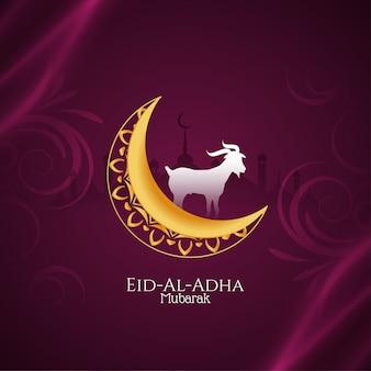 Eid al adha mubarak piękne islamskie eleganckie tło