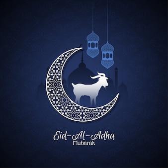 Eid al adha mubarak piękne islamskie niebieskie tło